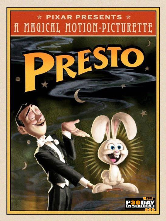 دانلود انیمیشن کوتاه و کمدی Presto Bunny 2008
