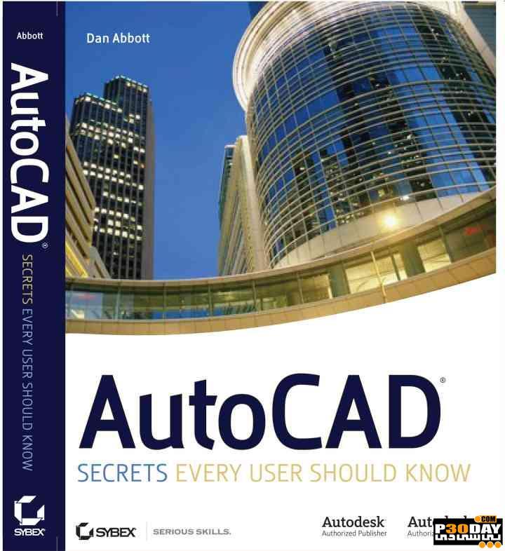 دانلود کتاب آموزش اتوکد 2012 - Auto Cad