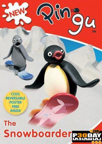 دانلود کارتون خاطره انگیز پینگو Pingu 1986 S01 E01-E30