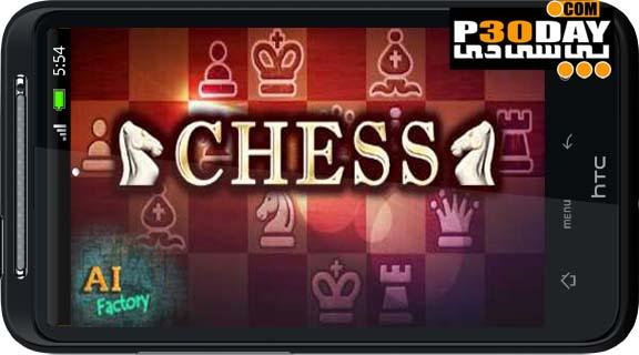 دانلود بازی بسیار جذاب و فکری Chess آندروید