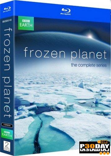 دانلود مستند فوق العاده زیبای سیاره یخی BBC – Frozen Planet