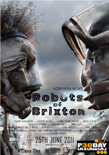 دانلود انیمیشن کوتاه Robots of Brixton 2011