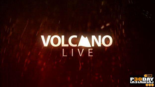 دانلود مستند 4 قسمتی آتشفشان های فعال BBC – Volcano Live