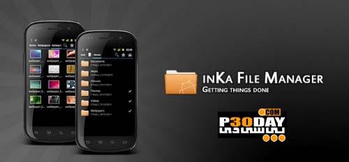 نرم افزار قدرتمند مدیریت فایل ها inKa File Manager Plus v5.0.4 آندروید
