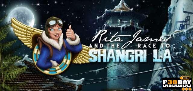 دانلود بازی اشیاء پنهان Rita James and the Race to Shangri La v1.011