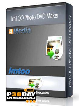 نرم افزار ساخت آلبوم عکس ImTOO Photo DVD Maker 1.5.1 Build 20120228