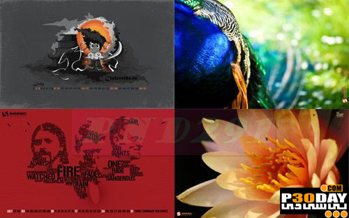 مجموعه عکس های پس زمینه ی فوق العاده زیبا و جدید با موضوعات مختلف