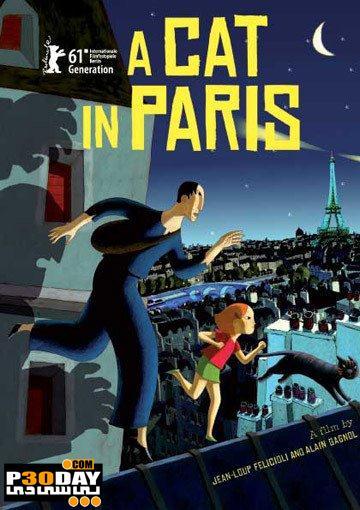 دانلود انیمیشن A Cat in Paris 2010 + زیرنویس فارسی