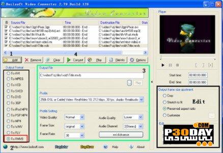 برنامه تبدیل فایلهای ویدیویی Boilsoft Video Converter 3.02 build 130