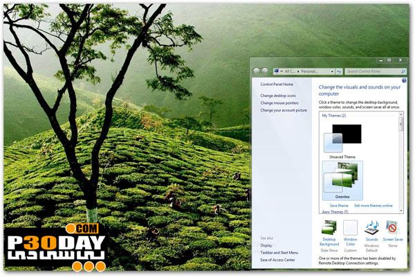 دانلود تم زیبا و دلنشین Green Tea Theme برای ویندوز 7