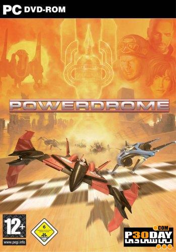 دانلود بازی خاطره انگیز Powerdrome - RELOADED