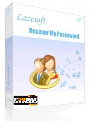 بازیابی پسورد Admin ویندوز Recover My Password Unlimited Edition v3.0