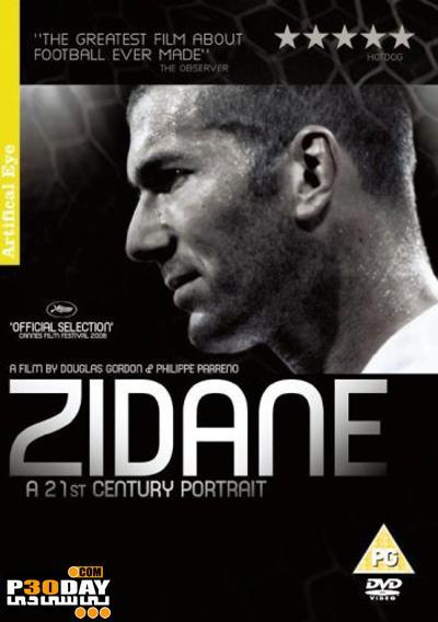 دانلود مستند کریس رونالدو - Ronaldo 2015