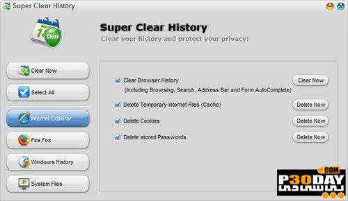 نرم افزار پاک کردن ردپا در کامپیوتر Super Clear History 2.2.0.6