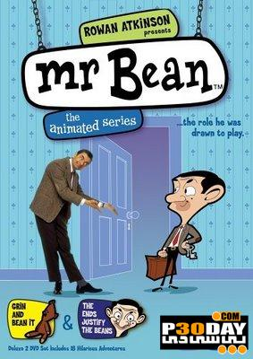 دانلود مجموعه کارتونی مستربین Mr. Bean: The Animated Series فصل پنجم ( 8