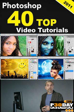 دانلود ویدیو آموزشی 40 تکنیک برتر طراحی با فتوشاپ Photoshop Top 40