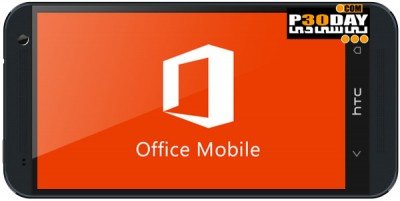 Microsoft Office Mobile v15.0.3515.2000   مایکروسافت آفیس اندروید