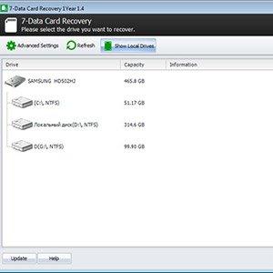7Data Card Recovery 1.5 – بازیابی اطلاعات مموری کارت