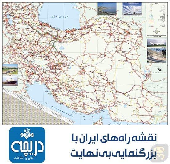 عکس نقشه ایران با اسم شهرها