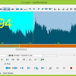 mp3DirectCut 2.29 – برش زدن سریع فایل های صوتی mp3