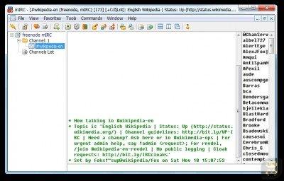 دانلود MIRC 7.57 -  نرم افزار چت مسنجر میرک