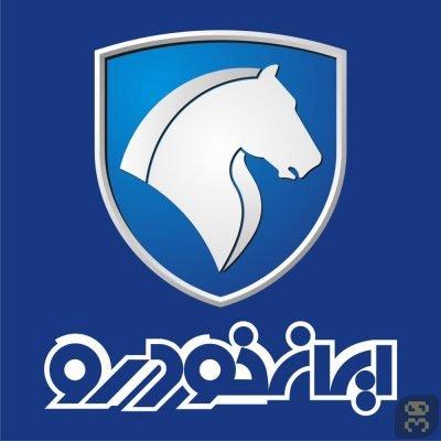دانلود نرم افزار دیاگ عیب یاب ایران خودرو IKCODIAG