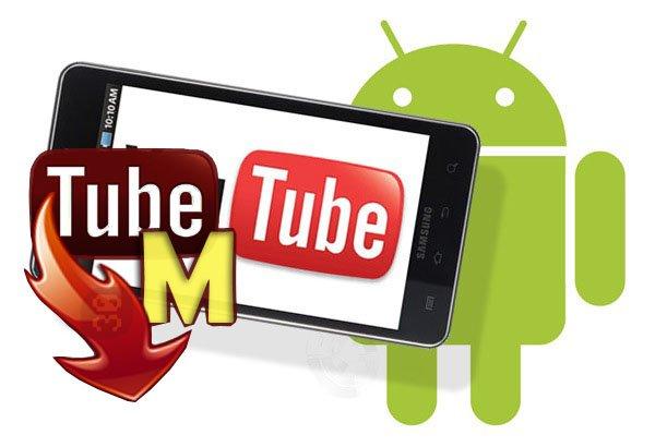 نرم افزار اندروید دانلود از یوتیوب