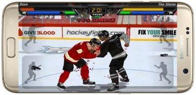 دانلود Hockey Fight Pro v1.75 - بازی مبارزه هاکی اندروید