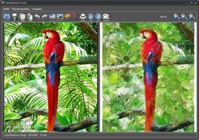 دانلود FotoSketcher 3.40 Final – تبدیل عکس به نقاشی زیبا