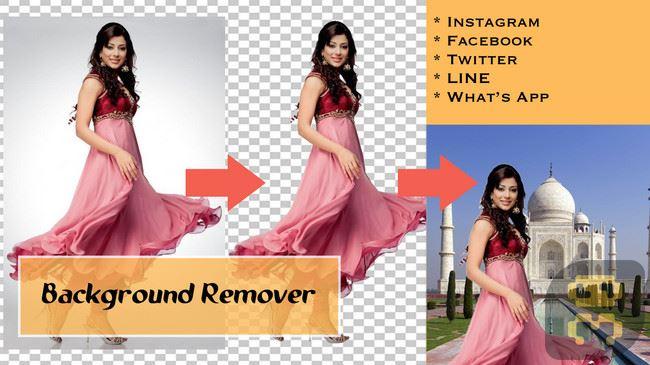 Photo Background Remover 3.2 - برنامه تغییر و حذف پس زمینه عکس