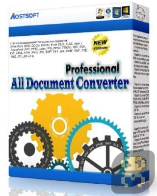 Aostsoft All Document Converter Pro 3.9.4 - تبدیل اسناد متنی به یکدیگر