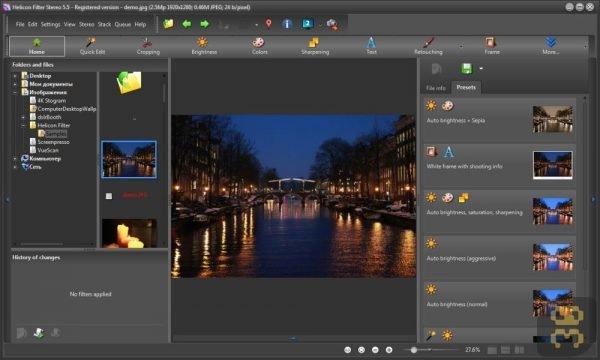 HeliconSoft Helicon Filter 5.6.3.3 - ویرایش و زیباسازی تصاویر دیجیتالی