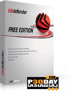 دانلود نسخه رایگان ضد ویروس قدرتمند Bitdefender Antivirus Free 2013