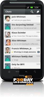 WhatsApp Messenger 2.11.419   جدیدترین نسخه مسنجر واتس اپ