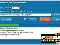 دانلود نرم افزار ساخت بوت Windows 8 USB Installer Maker v1.0.23.12