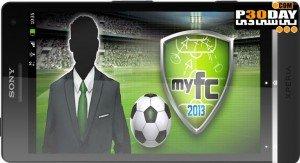 بازی مربی گری فوتبال آندروید MYFC Manager 2013 v2.05