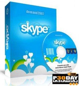 دانلود نسخه جدید اسکایپ Skype 6.20.73.104