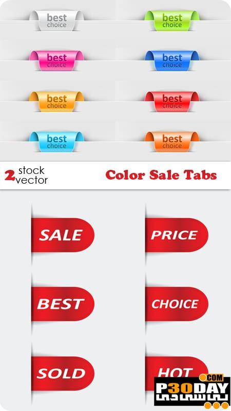 محصولات توتن دانلود وکتورهای جذاب و کاربردی Color Sale Tabs