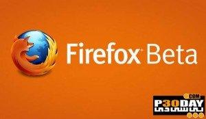 دانلود نسخه آزمایشی فایرفاکس Firefox 20 Beta