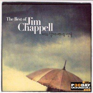 دانلود آهنگ بیکلام عاشقانه پیانو Lullaby اثری از Jim Chappell
