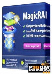 دانلود WinRAR 5.90 Beta 3 + Portable - جدیدترین نسخه وینرار
