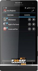 دانلود لانچر فوق العاده آندروید Vire Launcher Premium v1.6.4.6.7
