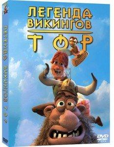 دانلود دوبله فارسی انیمیشن Thor Legends of Valhalla 2011