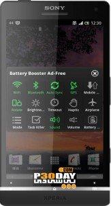 کاهش مصرف باطری در آندروید با نرم افزار Battery Booster v6.0