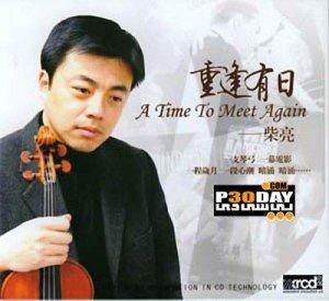 آهنگ بیکلام فوق العاده Love Story با تنظیم جدید Chai Liang