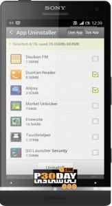 حذف برنامه های غیر ضروری آندروید GO App Uninstaller