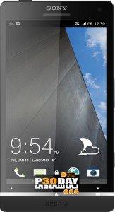 دانلود پوسته فوق العاده زیبا HTC Sense 5 HD v1.1 آندروید
