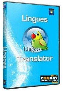 دانلود نرم افزار دیکشنری قدرتمند Lingoes 2.9 Final