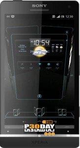 پوسته فوق العاده زیبا Next Launcher 3D ICS Blue HD ویژه آندروید