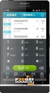 نرم افزار عالی تماس رایگان Tongtong Free Call 1.6 آندروید